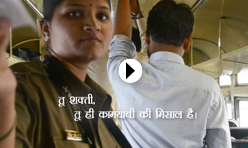 International Women's Day | Self Branding | Mumbai Based Advertising Agency | Golden Mean